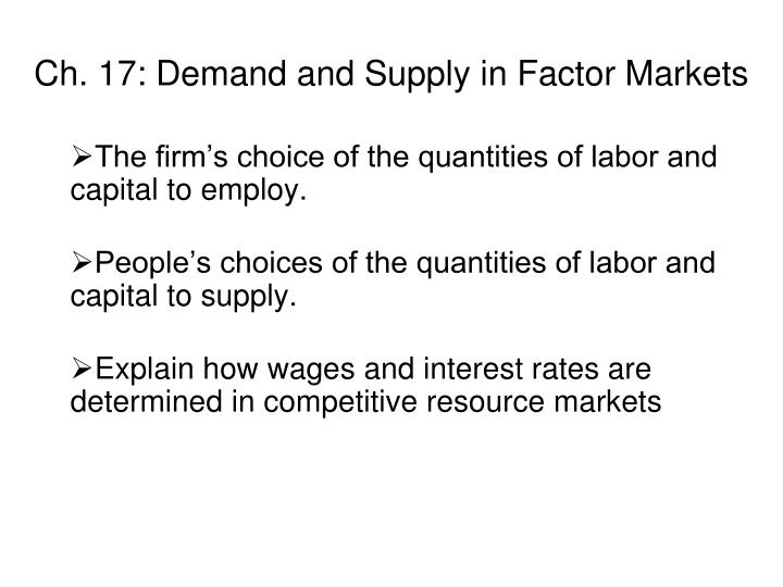 Ch 17 demand and supply in factor markets