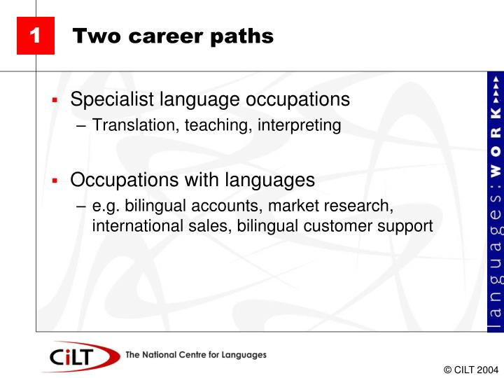 Two career paths