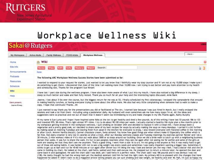 Workplace Wellness Wiki