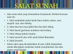 salat sunah