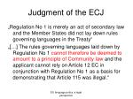 judgment of the ecj1