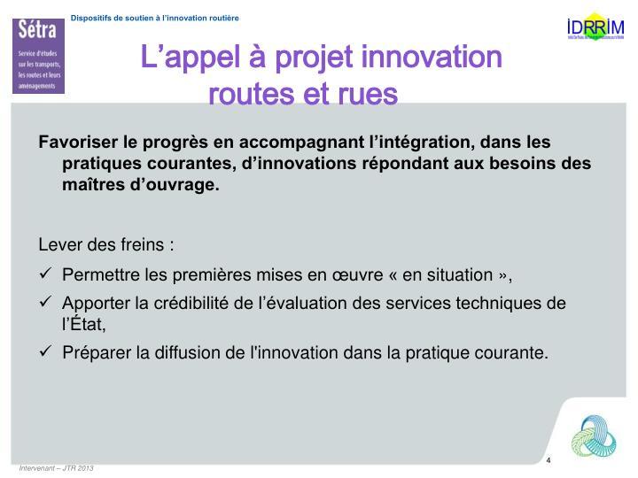 L'appel à projet innovation