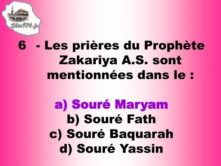 - Les prières du Prophète