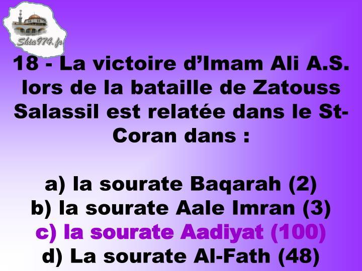 18 - La victoire d'Imam Ali A.S. lors de la bataille de Zatouss Salassil est relatée dans le St-Coran dans: