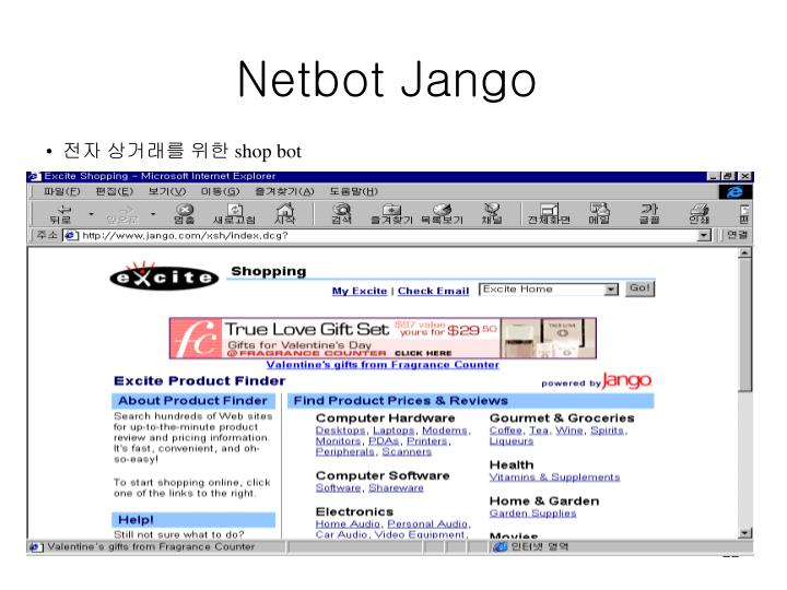 Netbot Jango