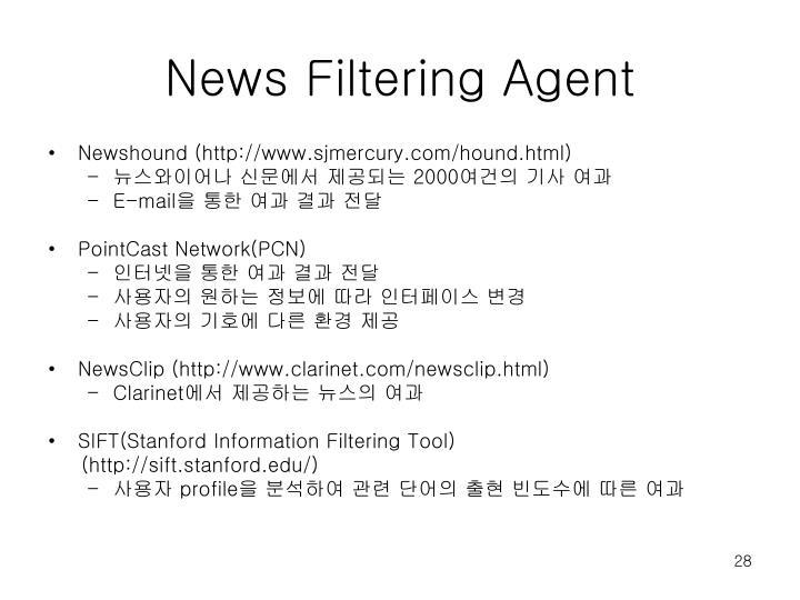 News Filtering Agent