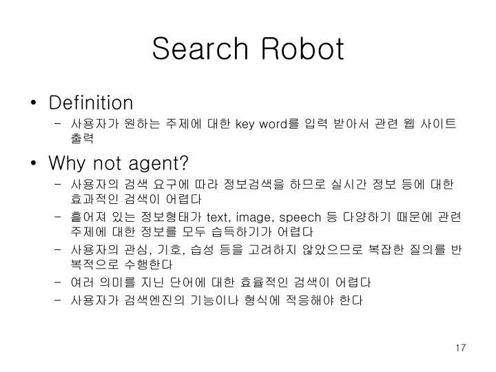 Search Robot
