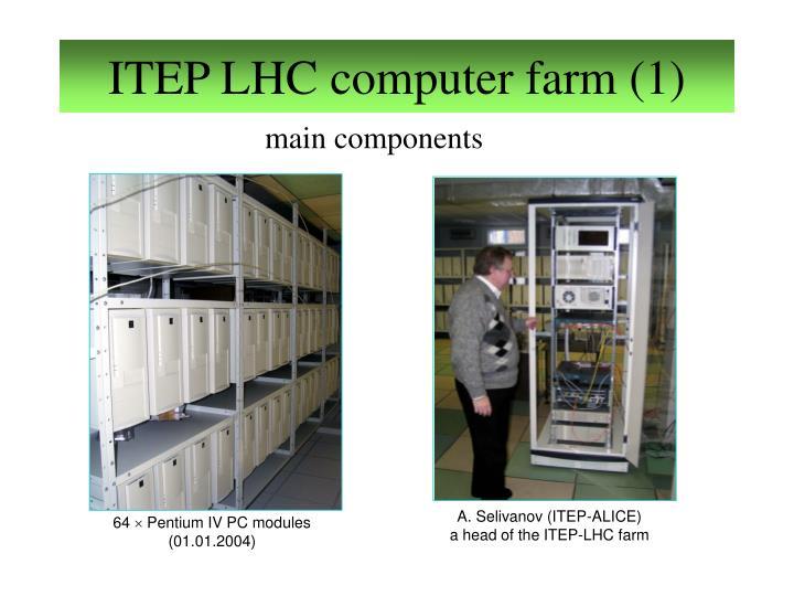ITEP LHC computer farm (1)