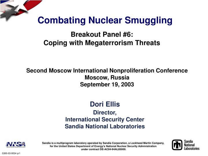 an analysis of the topic of the smuggling of nuclear material