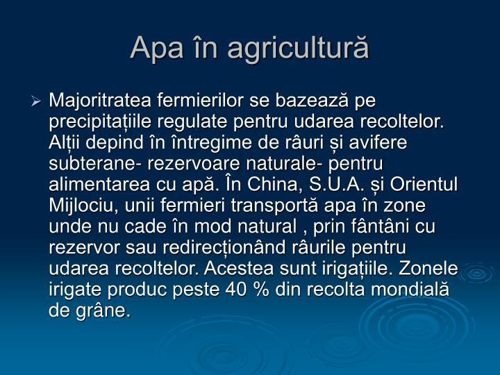 Apa în agricultură