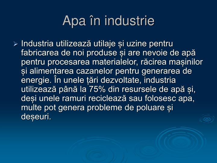 Apa în industrie