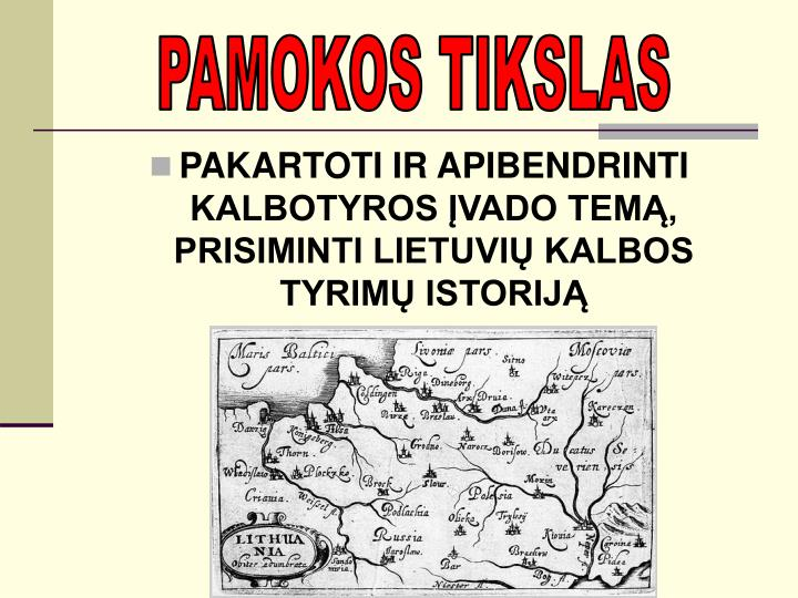 PAMOKOS TIKSLAS