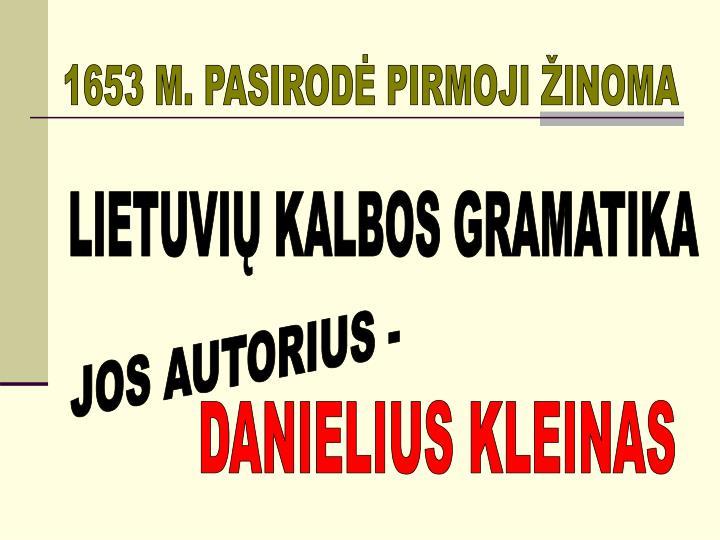 1653 M. PASIRODĖ PIRMOJI ŽINOMA