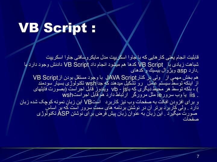 VB Script :