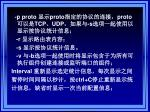 netstat2