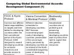 comparing global environmental accords development component 1