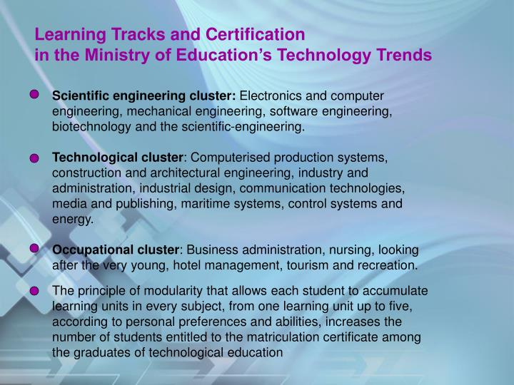 Learning Tracks and Certification