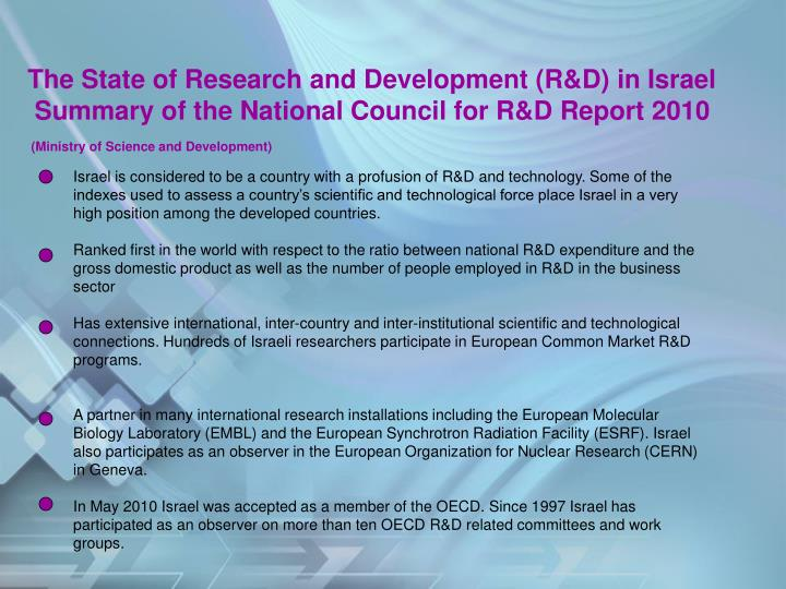 The State of Research and Development (R&D) in Israel
