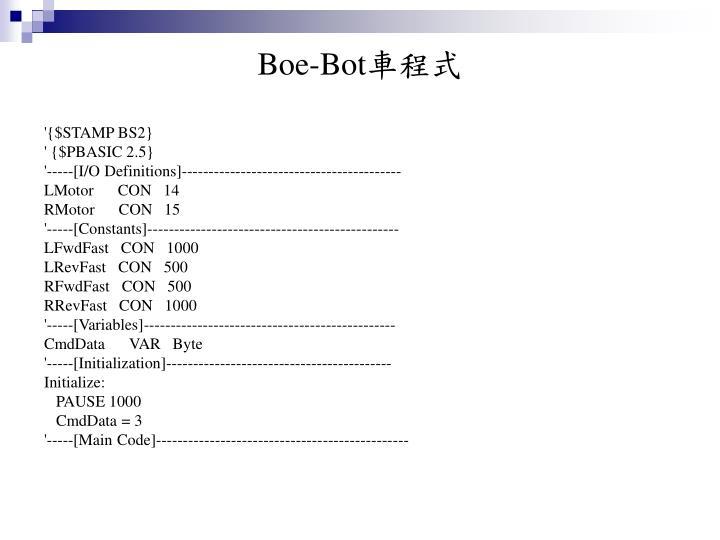 Boe-Bot