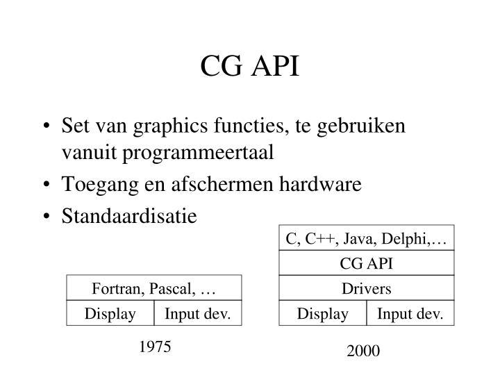 CG API