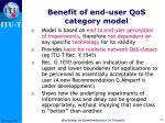 benefit of end user qos category model