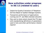 new activities under progress in sg 12 related to user