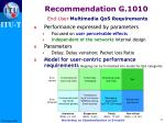 recommendation g 1010 end user multimedia qos requirements