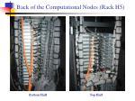 back of the computational nodes rack h5