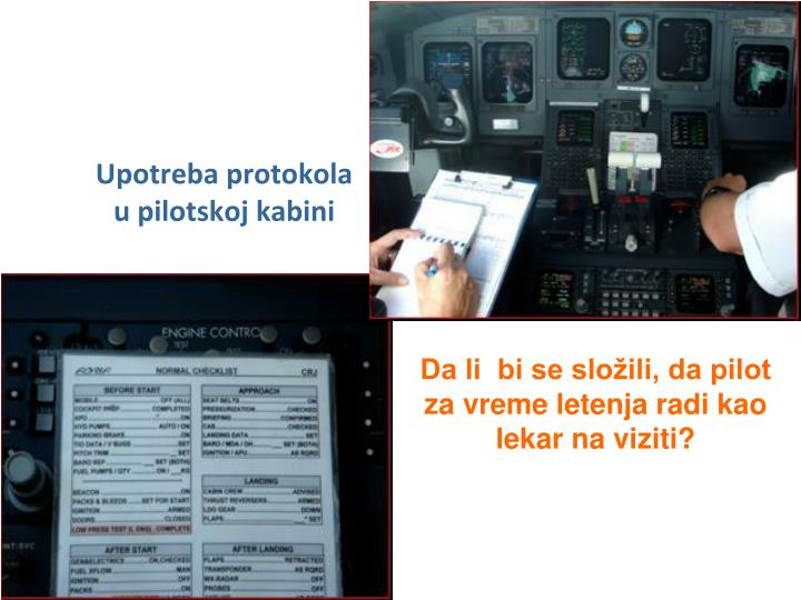 Upotreba protokola