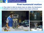 first humanoid motion