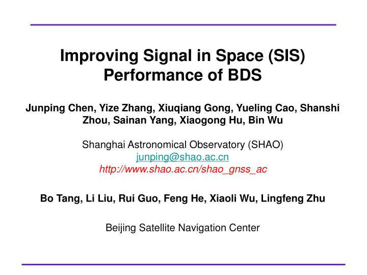 Improving Signal in Space (SIS) Performance of BDS