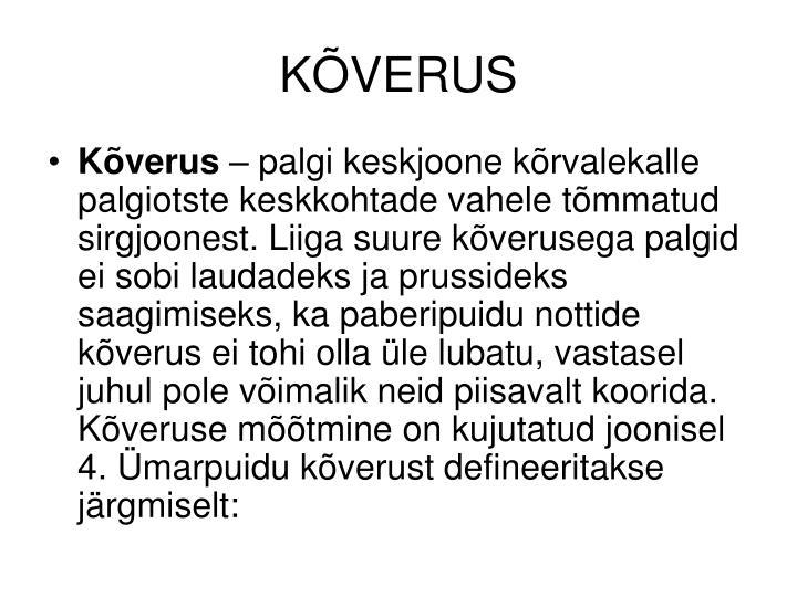 KÕVERUS