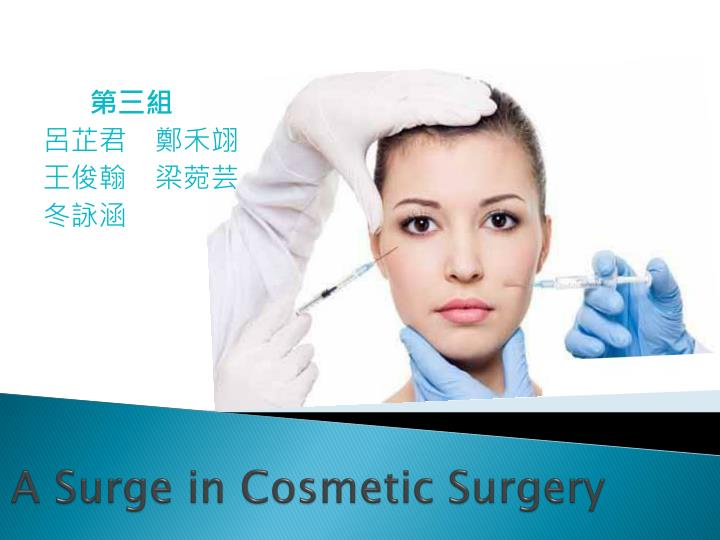 a surge in cosmetic surgery