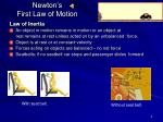 newton s first law of motion