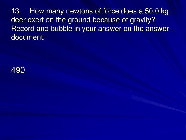 13.How many