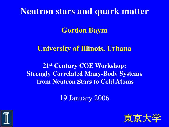 Neutron stars and quark matter
