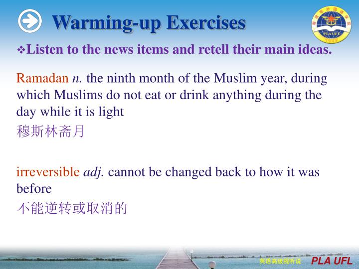 Warming-up Exercises