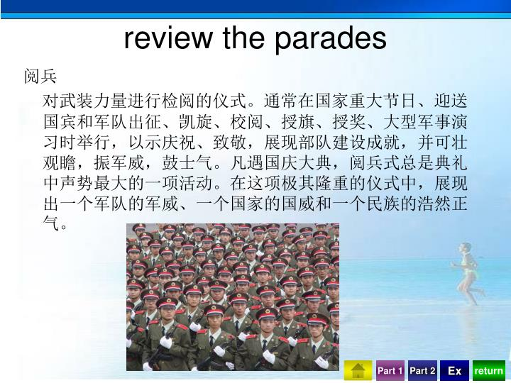 review the parades