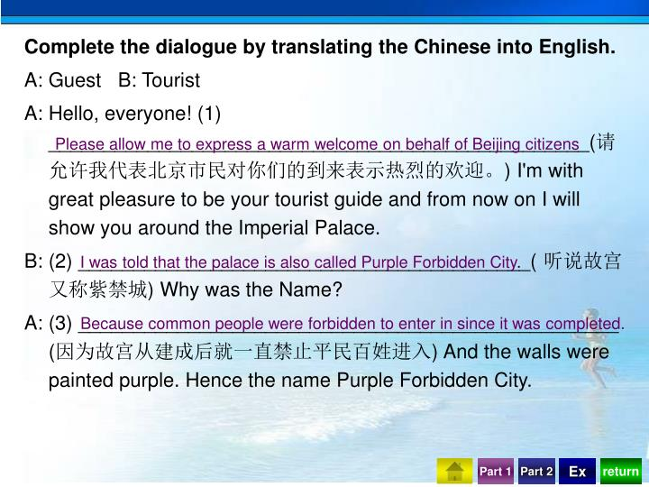 Complete the dialogue by translating the Chinese into English.