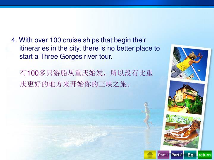 4. With over 100 cruise ships that begin their itineraries in the city, there is no better place to start a Three Gorges river tour.
