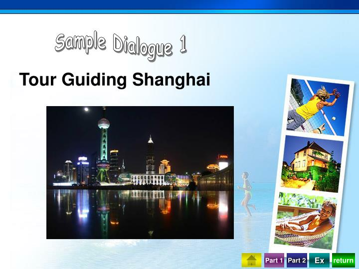 Tour Guiding Shanghai