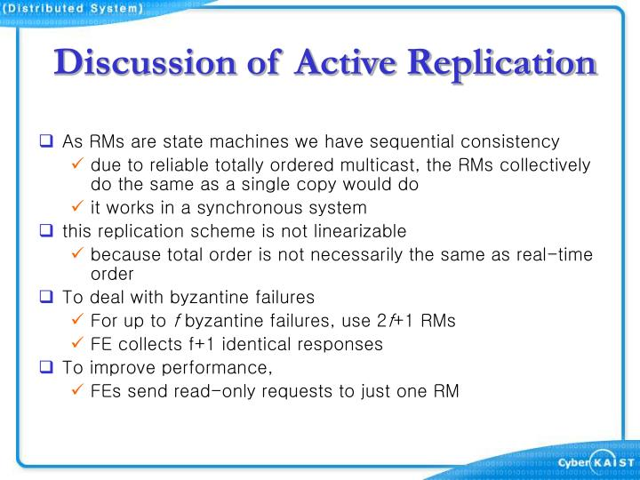 Discussion of Active Replication