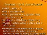 formulas ch 9 cost of capital