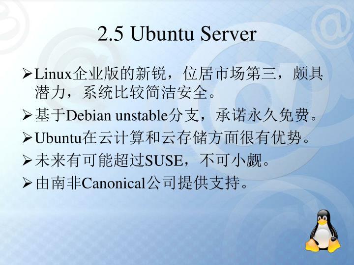 2.5 Ubuntu Server