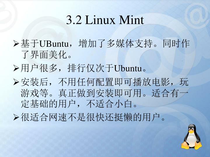 3.2 Linux Mint