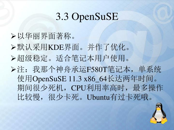 3.3 OpenSuSE