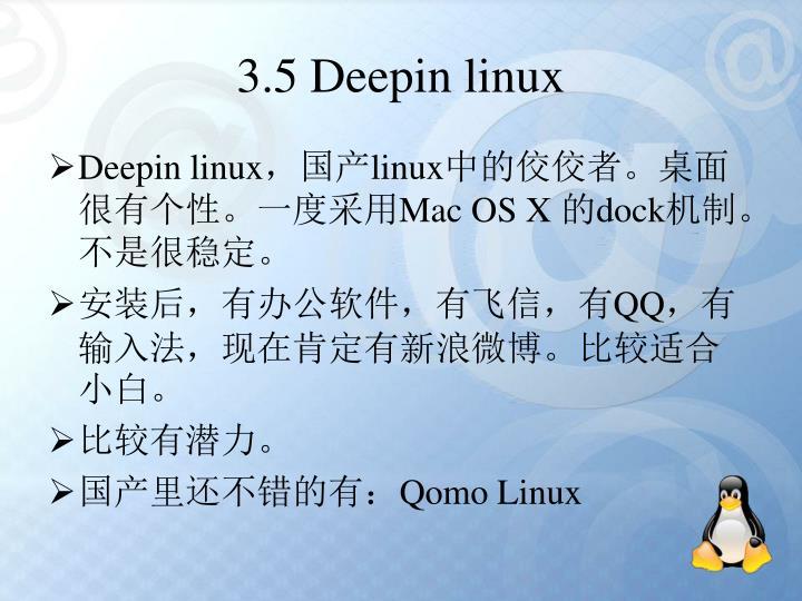 3.5 Deepin linux