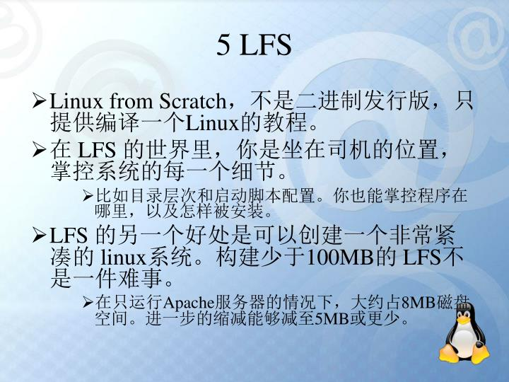 5 LFS