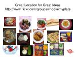 great location for great ideas http www flickr com groups choosemyplate