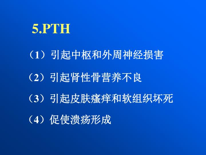 5.PTH